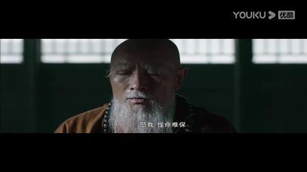 【国产电影】侠僧探案传奇之大夜叉~国语中字