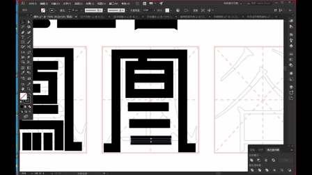 平面设计 平面设计教程 字体设计学习教程 丽奇老师