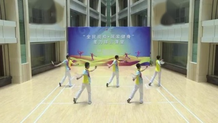 柔力球专项辅助训练 (背面) 示范    奥博龙教练团队