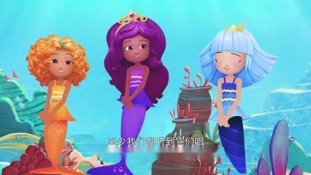 芭比之梦境奇遇记:凯丽有点胆怯,橙色带她来找唱歌小鱼想办法