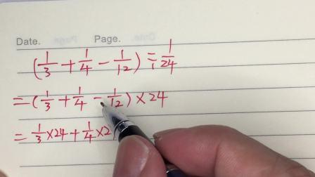 六年级数学 小升初数学竞赛题235 梓淇易错题  名师微课