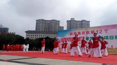 凤翔县第十二个《全民健身日》木兰拳分会展演木兰扇