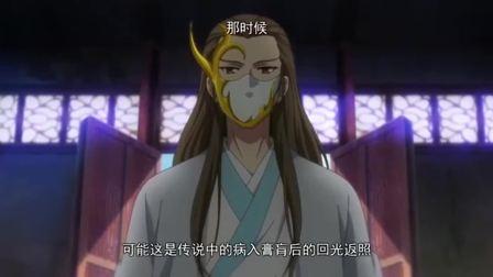 狐妖小红娘:王权霸业竟换面具了,妹妹都吐槽他这是回光返照!