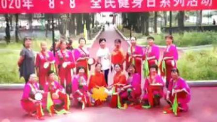 20,8,8,全民健身将乐县腰鼓俱乐部腰鼓队,银华香樟树腰鼓队《张灯结彩》