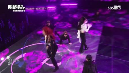 200801 Red Velvet  IRENE & SEULGI -- Monster