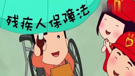 可可小爱:可可在街上行走,被坏蛋盯上,利用法律来当保护伞