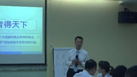 闫治民 -营销培训  传统门店营销破局