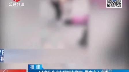 校园暴力!14岁少女暴打13岁女学生:狂扇耳光、用鞋子击打头部