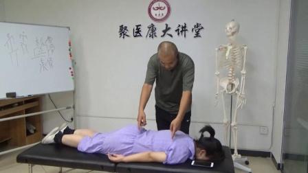 聚医康-富贵包、胸椎复位、驼背、长短腿手法