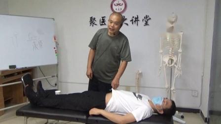 聚医康-金针治疗腰间盘突出及腰痛