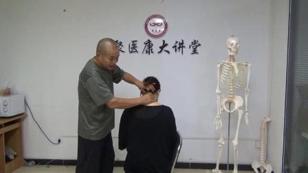 聚医康-三分钟正骨长时间不活动引起的颈椎病手法复位