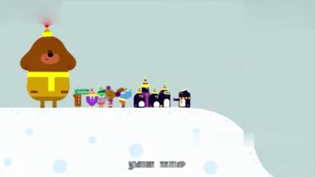 嗨道奇:孩子们动手能力真强!都会做雪人,堆在一起干什么呢?