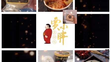 西安特色美食 贾小胖清真油泼辣子米线 关键帧九宫格照片新玩法