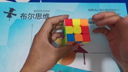 三阶魔方无公式还原方法,降群法,实例1,适合作为三阶盲拧基础