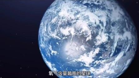 如果地球失去氧气5秒会是什么样的,很震撼!