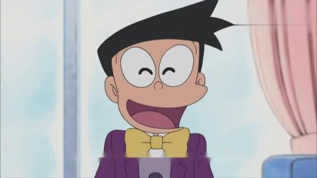 哆啦A梦:有钱人愿望真搞不懂,小夫居然要变穷光蛋,享受下生活!