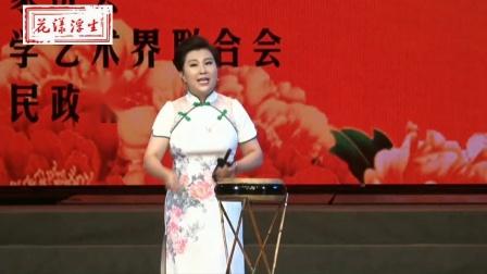第十一届中国曲艺牡丹奖全国曲艺大赛(长治赛区)第一场