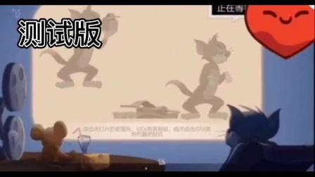 【小飘】猫和老鼠所以赛季主页图片