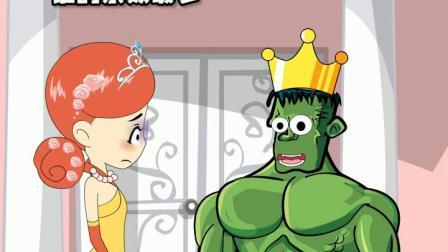 公主选举大赛,你们喜欢谁?