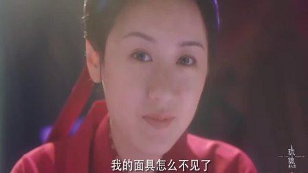 琉璃美人煞:司凤妖族身份暴露,被打成重伤,璇玑霸气出手相助