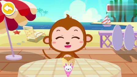 宝宝巴士亲子游戏—来奇妙蛋糕店,变身小烘焙师,造缤纷甜点!