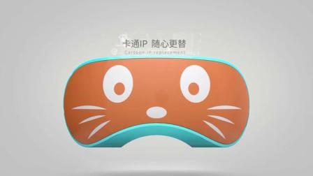 极简派 《C3-精灵》护眼仪 3D产品篇    DDN君石大麦广告