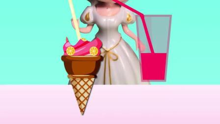 白雪公主吃冰淇淋,认识颜色英语启蒙