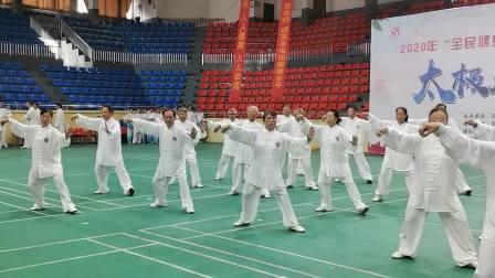 《杨式二十四式太极拳》演练:火车南站铜铃健身队