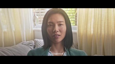 香港美心月饼《爱不分离事务所》- 伪单身