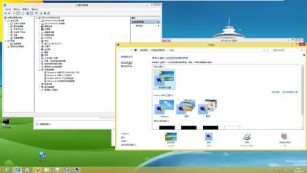 禁止Windows 8系统桌面图标被更改