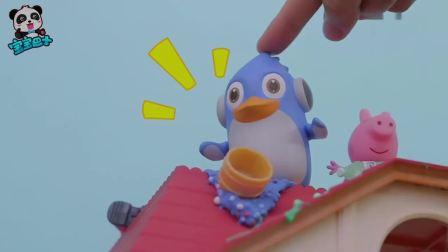 宝宝巴士益智玩具-臭臭的垃圾怪快走开