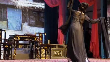 徐丽客串越剧《玉手柱》完整唱词版 姚亚有亚亚红婷茹 象山亚红越剧团
