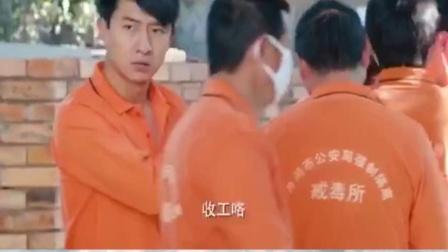 戒毒风云:两小伙入狱,谁料不但没有悔改之心,还想合谋一起