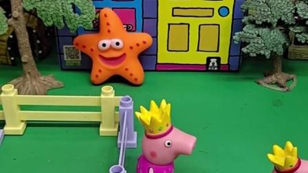 乔治找不到家里的小狗狗了,就告诉了佩琪,他们就打算让奥特曼来帮忙