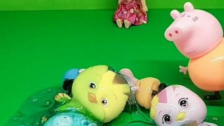 棉花糖要打算包饺子了,猪妈妈来找佩奇乔治,终于找到了,开心