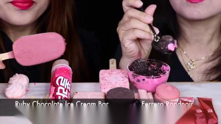"""韩国小姐姐吃播""""可食用巧克力鞋草莓雪糕巧克力奥利奥棒棒糖蛋糕冰汽水"""",听这咀嚼音,吃货姐妹花吃得"""