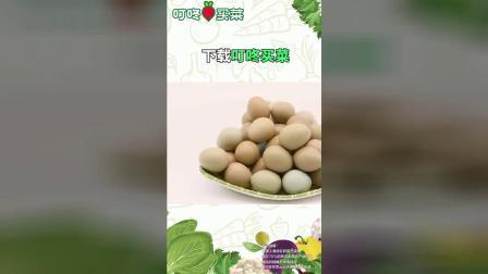 叮咚买菜新人福利!0元领取6枚草鸡蛋,最快29分钟到家