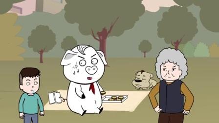 猪屁登:蛋挞丢了也不能给没礼貌的孩子