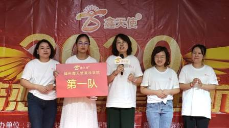 福州台江步街鑫天使化妆培训学校排行榜?