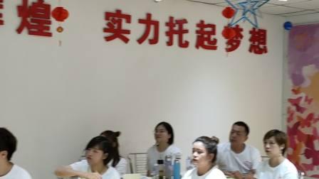 泉州晋江石狮十大美容美发培训学校(鑫天使化妆培训学校)