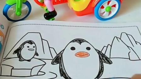 宝宝育儿益智动画片:南极的小企鹅你们喜欢吗