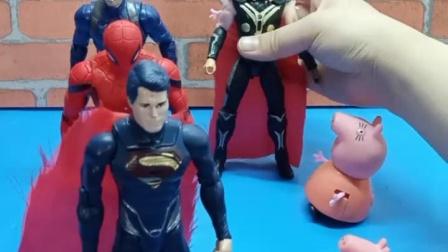 小猪佩奇一家分复仇者联盟啦,乔治分到了超人,真是太酷了!