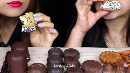 """韩国小姐姐吃播:""""巧克力麻冰淇淋巧克力棉花糖葡萄果冻冰淇淋三明治"""",听这咀嚼音,吃货姐妹花吃得真"""