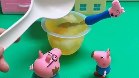 乔治在家吃果冻,猪爸爸这时来了,他把乔治的果冻都吃了!
