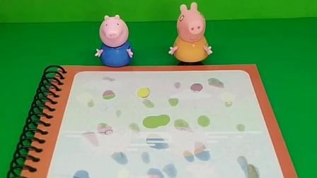 乔治把姐姐的画册拿到了院子里,但是下雨了,小猪佩奇没怪他,真好