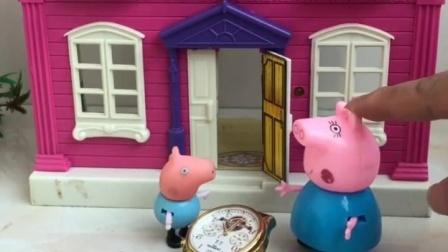 猪妈妈给乔治一把钥匙,乔治找到了很多东西!