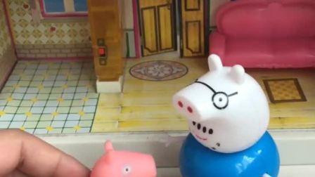 熊二去找乔治,结果发现乔治穿错鞋子了!