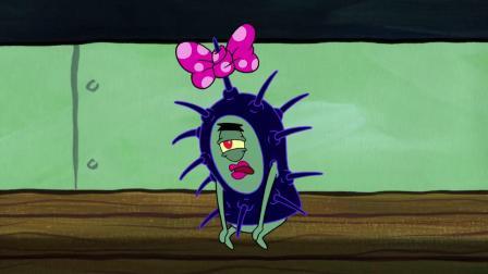 海绵宝宝:蟹老板把痞老板打扮成海胆,去勾引真正的海胆,刺激呀!