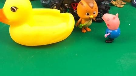 大鱼想带小鸭子出去玩,路上碰到了乔治骑着摩托车,然后他们一起玩