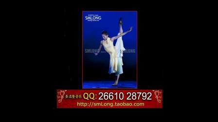 舞蹈《两&&岸的情书》背景音乐
